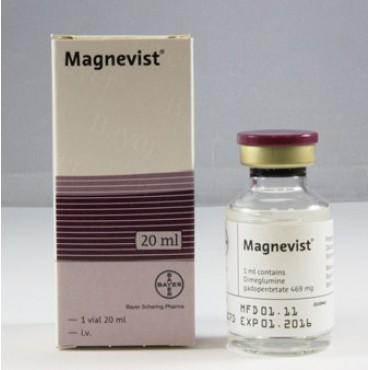Купить Магневист Magnevist 2 MMOL/L 20 Мл в Москве