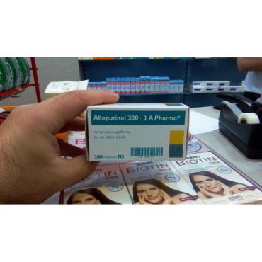 Купить Аллопуринол ALLOPURINOL 300mg - 100 Шт в Москве