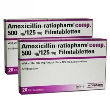Купить Амоксициллин AMOXICILLIN 500mg - 20 Шт в Москве