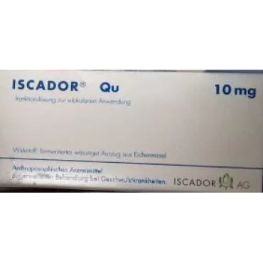 Купить Искадор ISCADOR QU 10 мг 7 флаконов в Москве