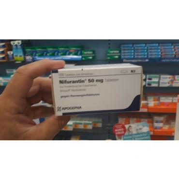 Купить Нифурантин NIFURANTIN 50MG - 100 Шт в Москве