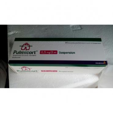 Купить Пульмикорт PULMICORT 1 mg/2 ml - 20Шт в Москве