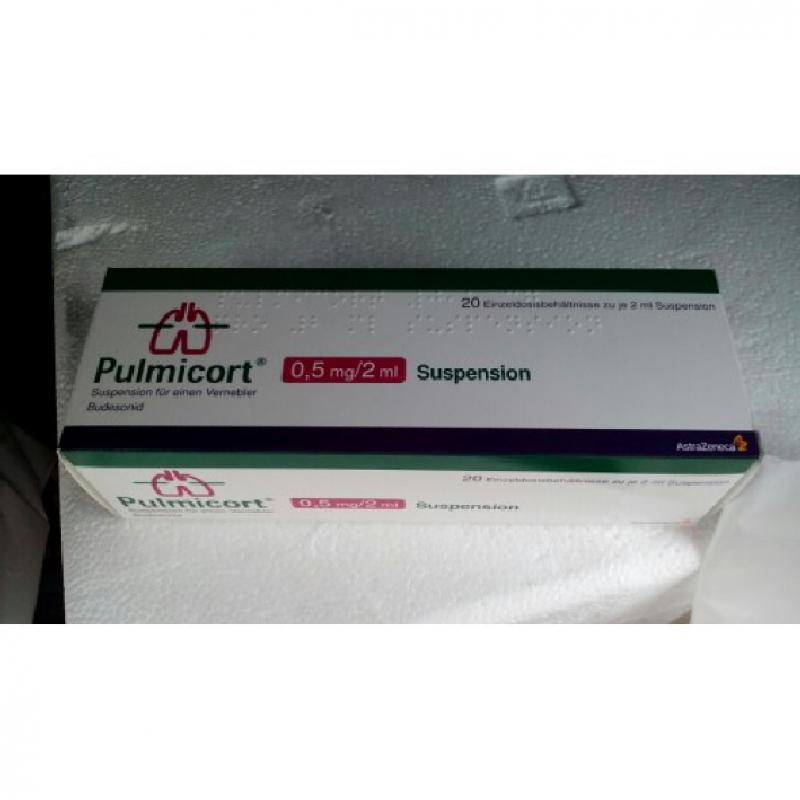 Пульмикорт PULMICORT 1 mg/2 ml - 20Шт